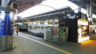 I'm waiting for my train leaving at Takamatsu sation