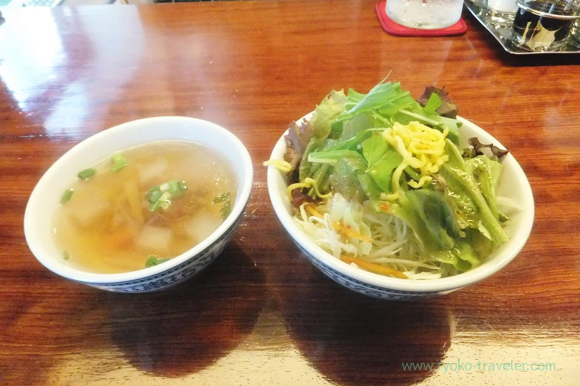 Salad and soup, Tarad nut (Tsukiji)