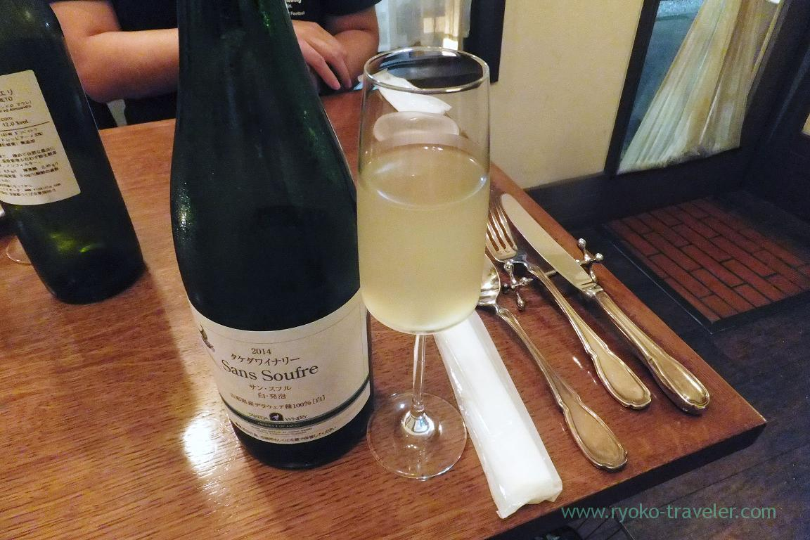 Sans soufre from Takeda winery, il tram (Kiyosumi-shirakawa)