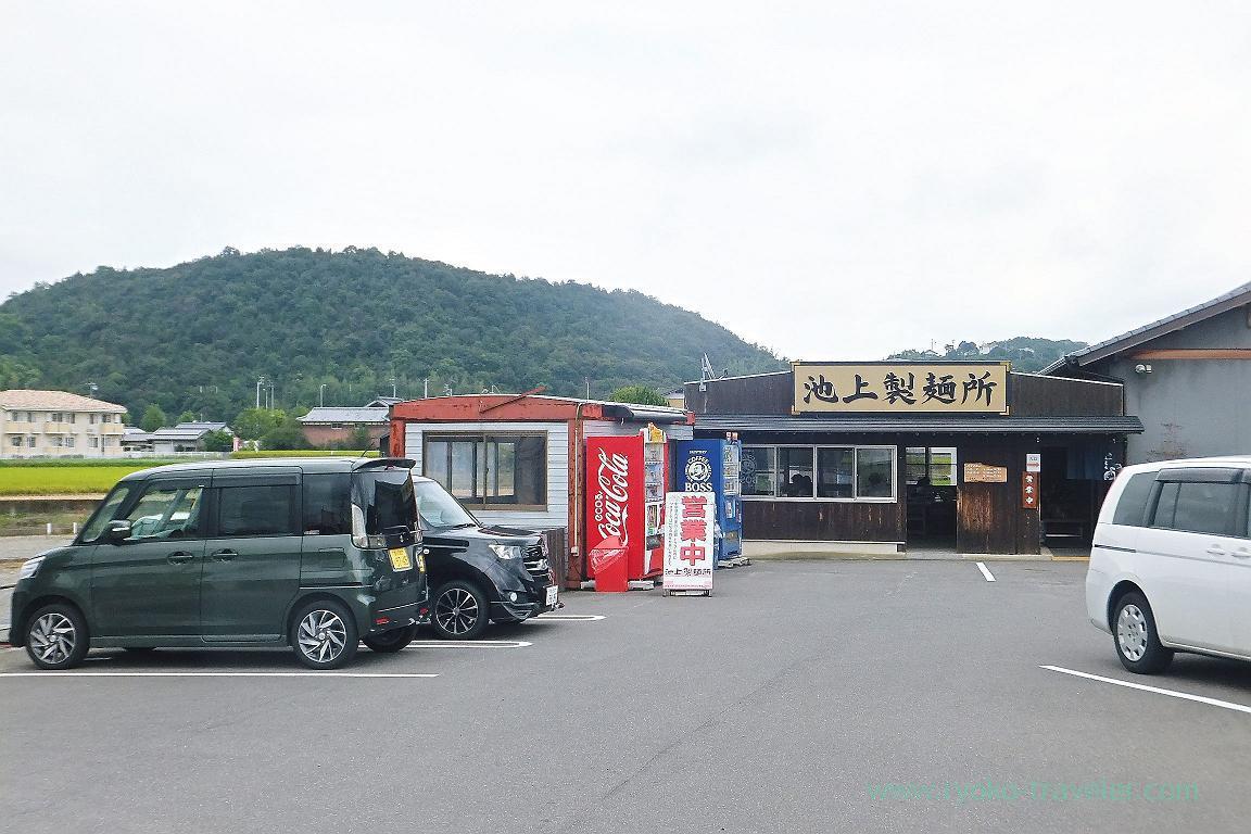 Appearance, Ikegami Seimenjo, Kuko dori, Udon tour managed by Kotosan bus,(Takamatsu 2015)