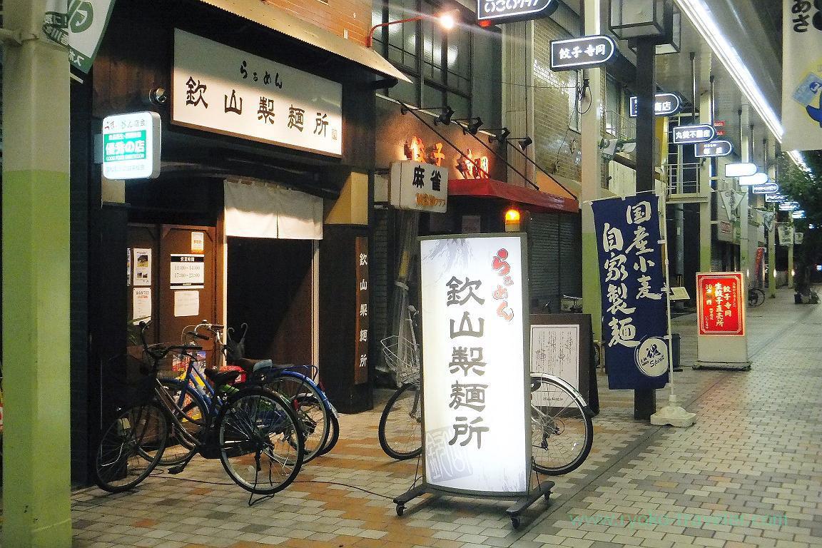 Appearance, Kinzan seimensho,(Takamatsu 2015)