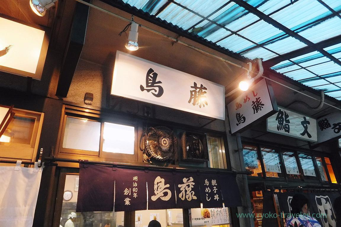Appearance, Torito Tsukiji market branch (Tsukiji Market)
