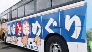 Takamatsu 2015 : Ikegami Seimensho by Kotosan bus tour (池上製麺所)