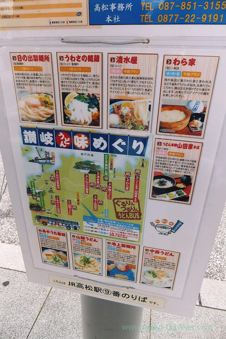 Bus stop, Udon tour managed by Kotosan bus,(Takamatsu 2015)