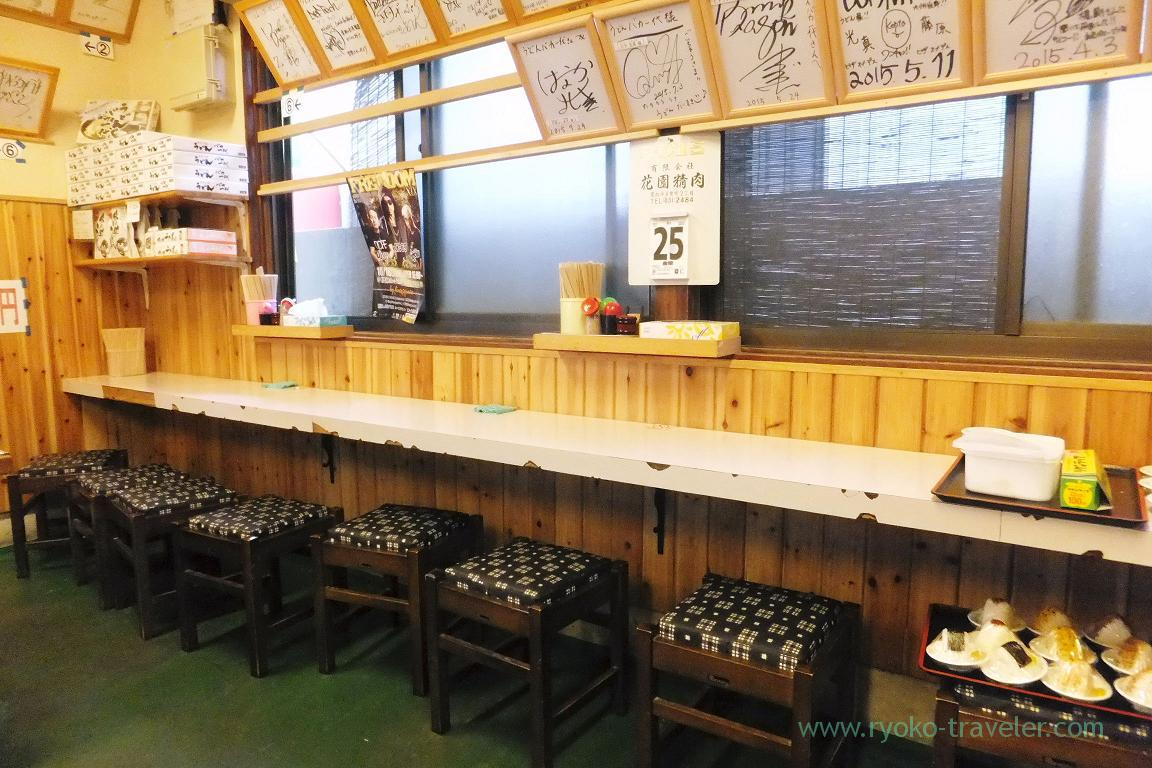 Counter table, Teuchi udon baka ichidai, Hanazono(Takamatsu 2015)