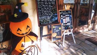Keisei Okubo : Pudding a la mode FRAISIER
