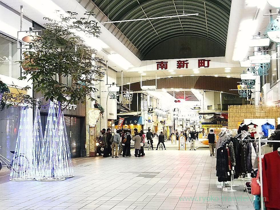 Entrance, Minami-Shinmachi shopping street, Kawaramachi (Kagawa & Tokushima 2011)