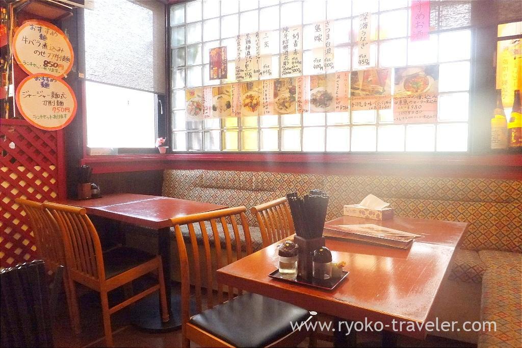 Interior, Daimanpuku (Funabashi)