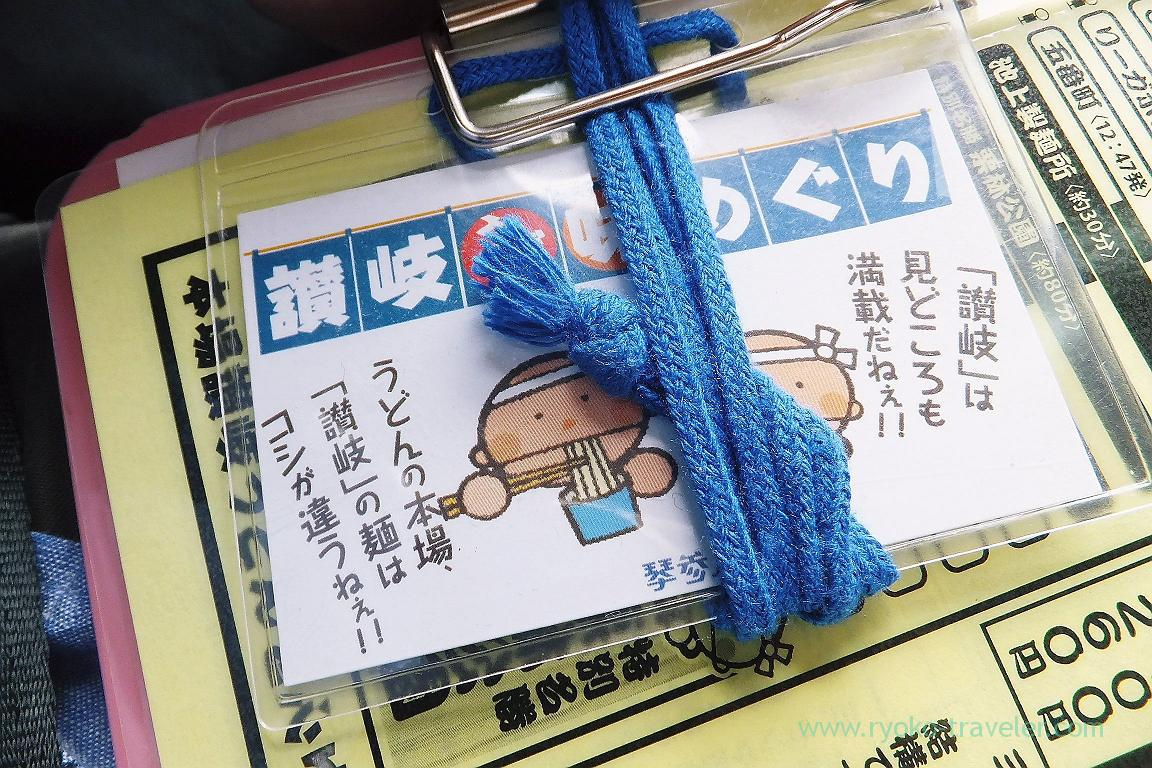 Name tag, Udon tour managed by Kotosan bus,(Takamatsu 2015)