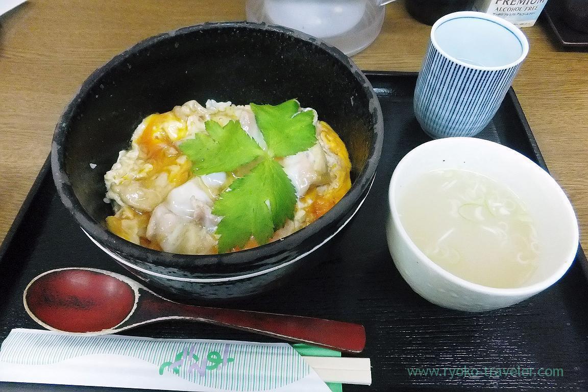 Oyakodon shio 2nd set, Torito Tsukiji market branch (Tsukiji Market)