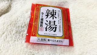 Bathwater additives : Raayu bath