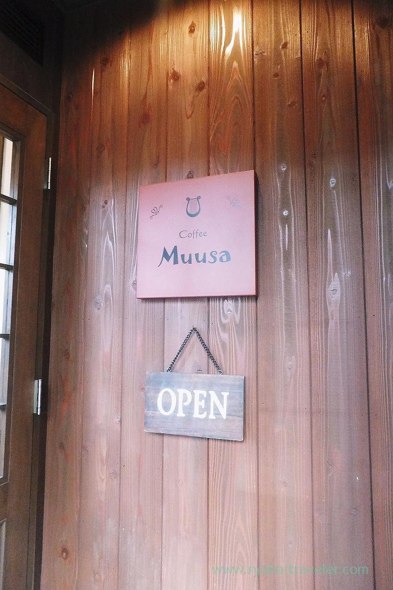 Shop name, Muusa (Jinbocho)