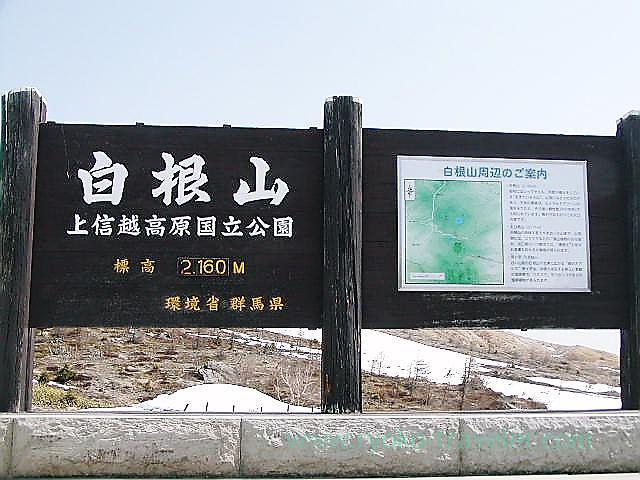 About Shiranezan, Kusatsu Shiranezan, Kusatsu onsen (Kusatsu & Kawarayu 2011)