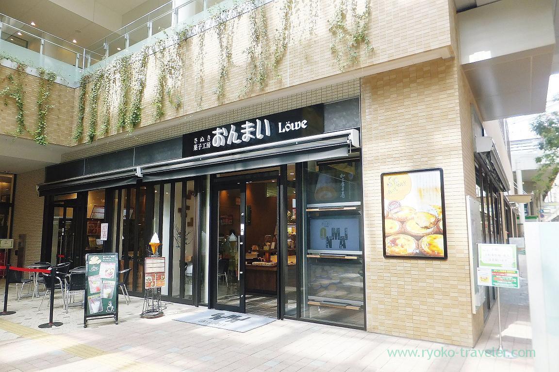 Appearance, Onmai lowe, Takamatsu (Takamatsu 2015)