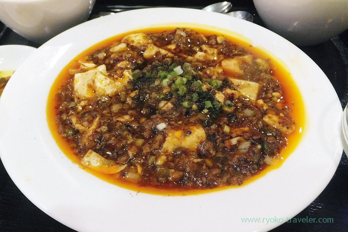 Chen mapo dofu, Manzan (Makuhari Hongo)