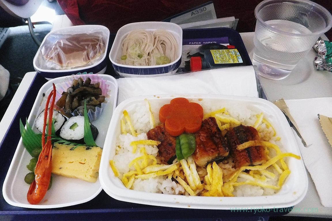 In-flight meals, from Narita to Shanghai by China eastern airline (Zhangjiajie and feng huang 2015)