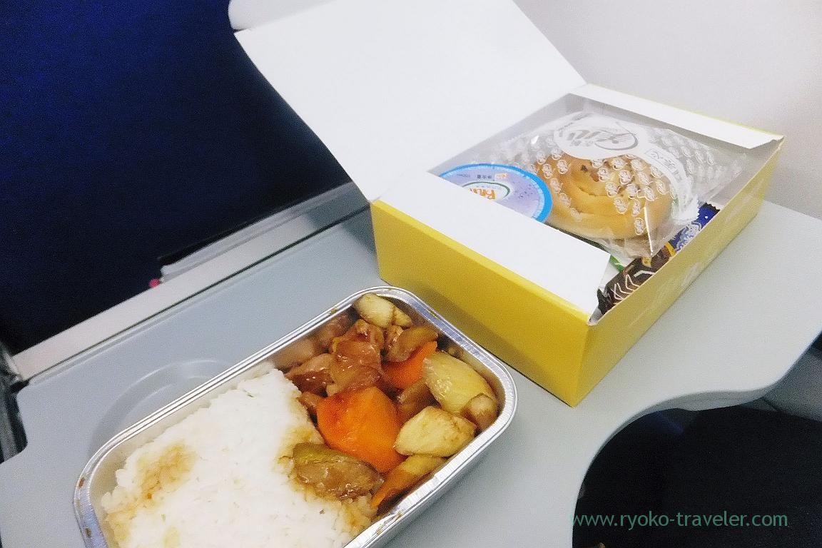 In-flight meals, from Shanghai to Zhangjiajie by China eastern airline (Zhangjiajie and feng huang 2015)