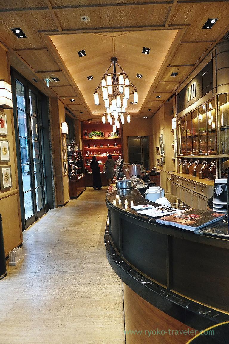 Interior, Toriba Coffee Ginza honten (Ginza)