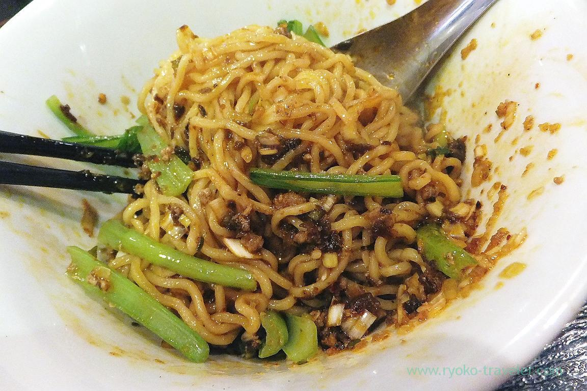Mixed Chéngdū dandan noodles, Manzan (Makuhari Hongo)
