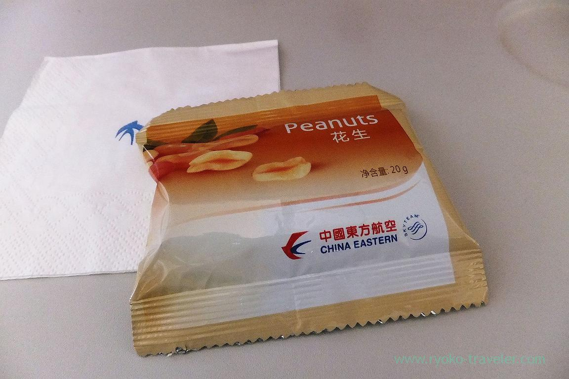Peanuts, from Narita to Shanghai by China eastern airline (Zhangjiajie and feng huang 2015)