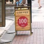 Ginza : Coffee tasting with Kuuya's monaka