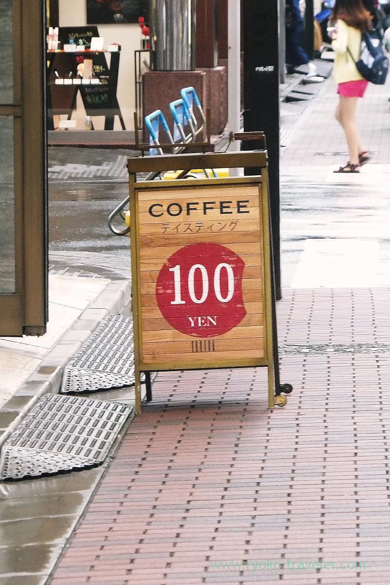 Signboard, Toriba Coffee Ginza honten (Ginza)