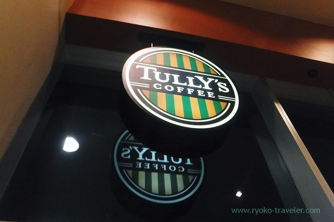 Signboard, Tullys coffee Tsudanuma Aeon branch (Tsudanuma)