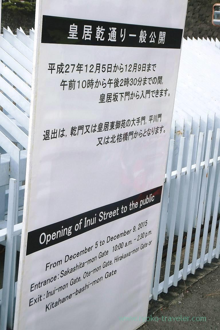 About, Opening of Inui street in Imperial palace to public 2015 Autumn