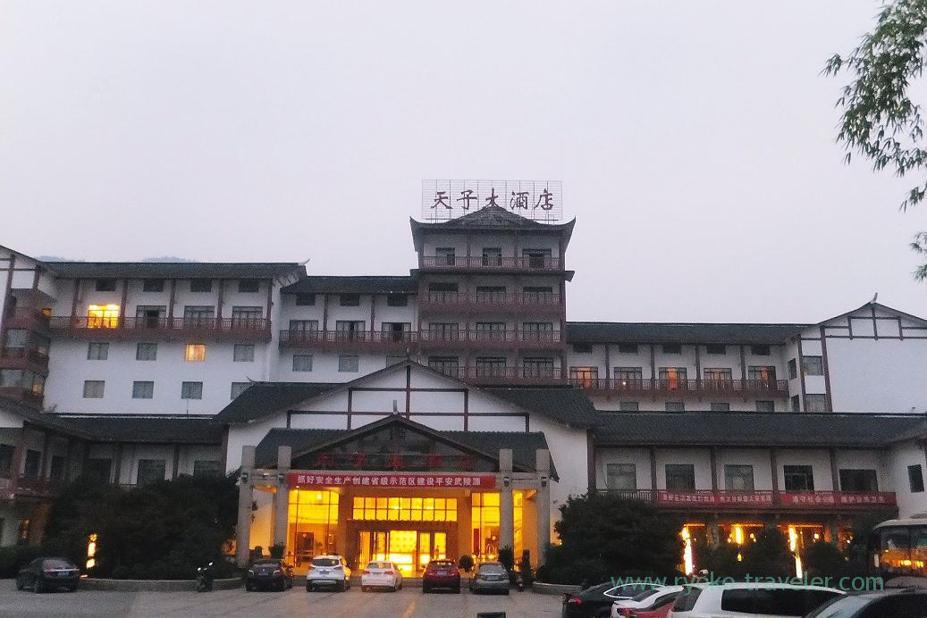 Appearance, Emperor hotel ,Zhangjiajie(Zhangjiajie and feng huang 2015)