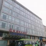 Zhangjiajie and feng huang : Yichen International hotel (逸臣国際大酒店)