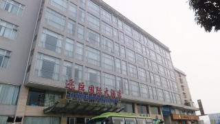 Zhangjiajie and feng huang : Yichen International hotel (逸臣国際大酒店)