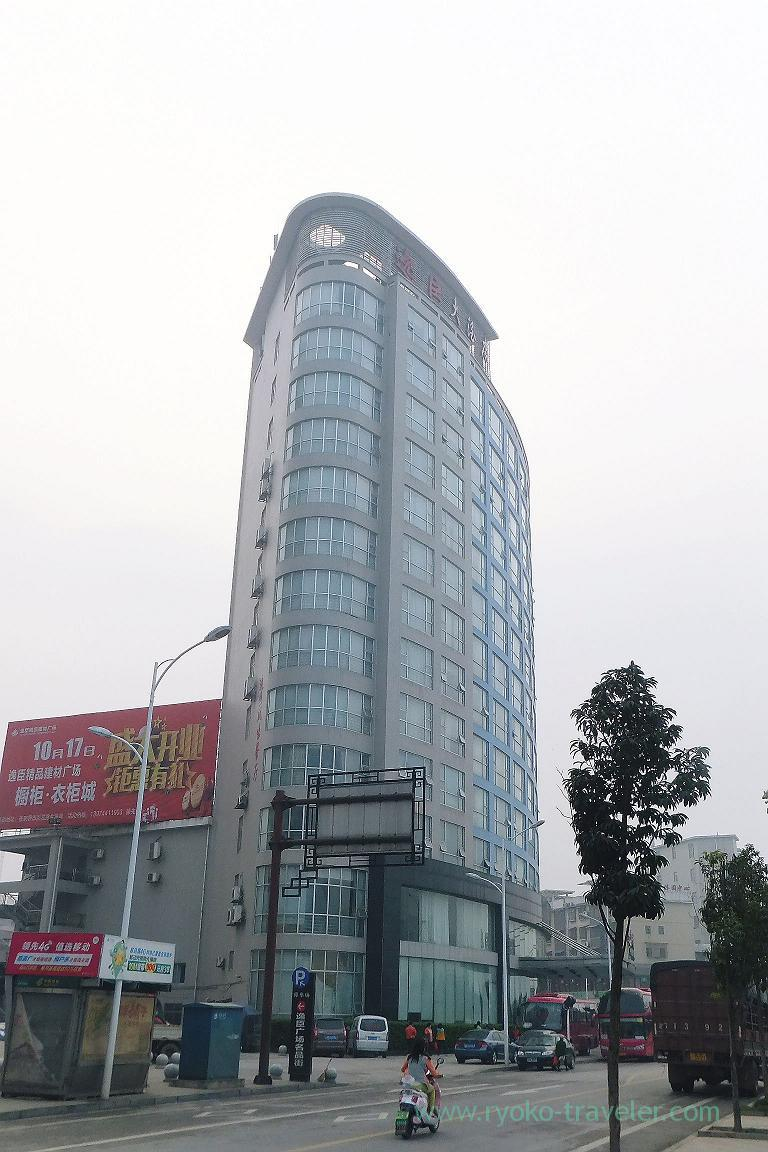 Appearance of main building, Yichen International hotel,Zhangjiajie(Zhangjiajie and feng huang 2015)