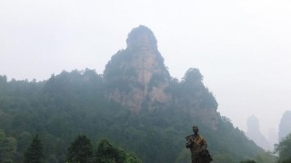 Zhangjiajie and feng huang : To Yangjiajie