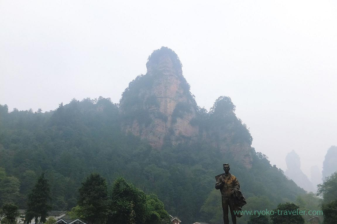 Came into our sight 2, Yangjiajie scenic area,Zhangjiajie(Zhangjiajie and feng huang 2015)