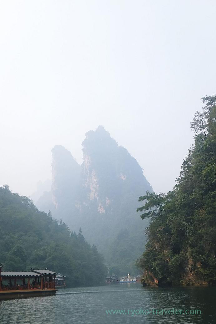 Fish, Baofeng Lake ,Zhangjiajie(Zhangjiajie and feng huang 2015)