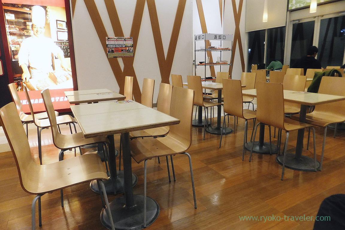 Food court, Ikinari steak Aeon Tsudanuma branch (Tsudanuma)