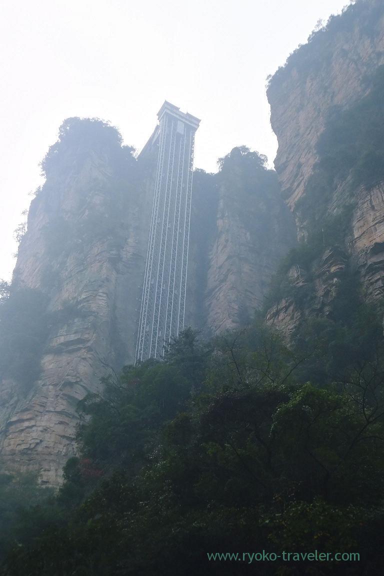 Glass elevator from the bottom, Yuangjiajie ,Zhangjiajie(Zhangjiajie and feng huang 2015)