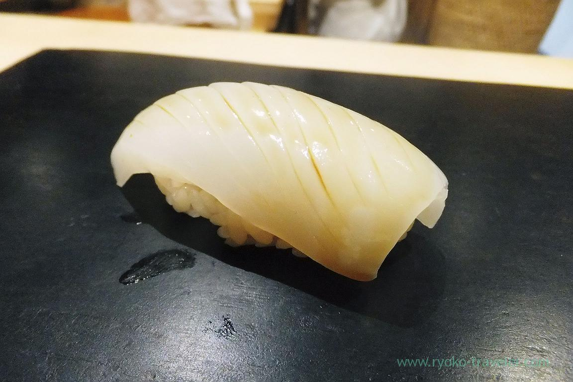 Golden cuttlefish, Sushi Hashimoto (Shintomicho)