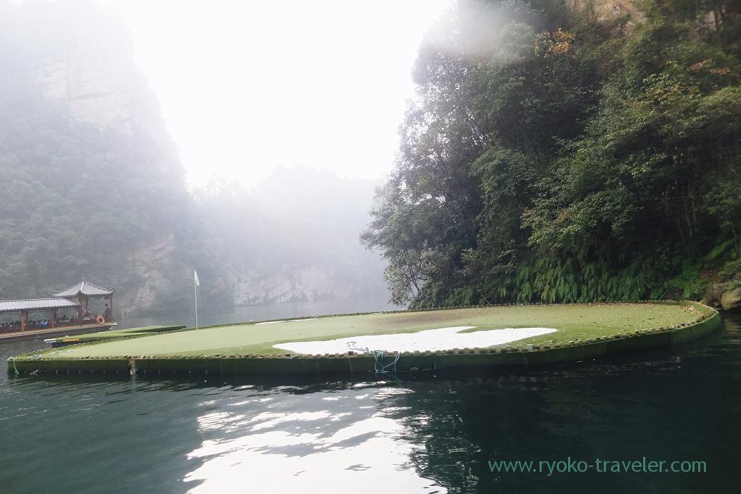 Golf, Baofeng Lake ,Zhangjiajie(Zhangjiajie and feng huang 2015)