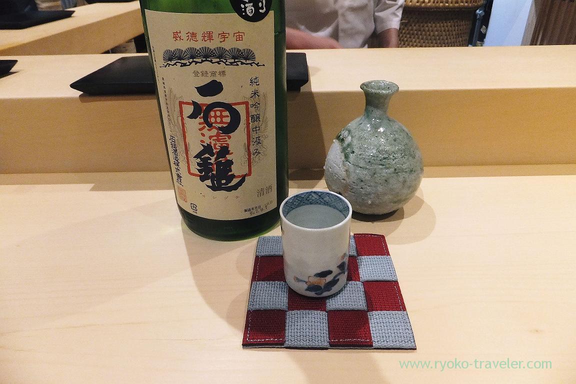 Ishidzuchi, Sushi Hashimoto (Shintomicho)