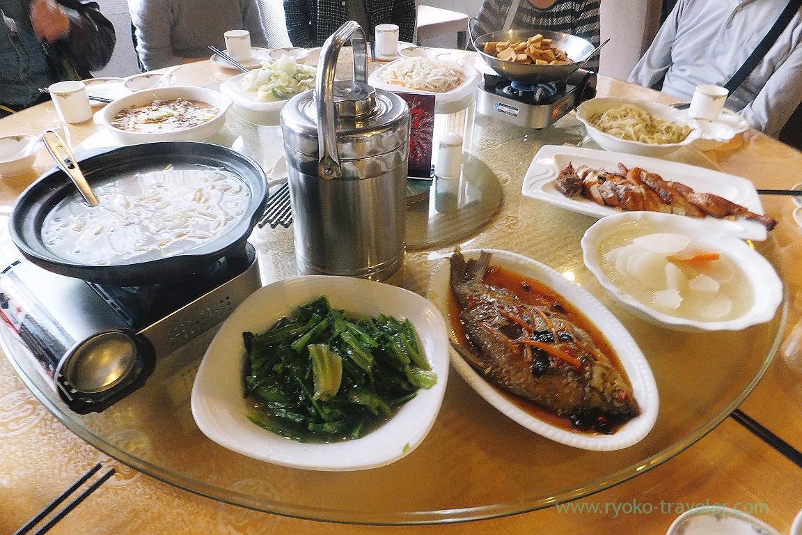 Lunch, Yuangjiajie tourist center,Zhangjiajie(Zhangjiajie and feng huang 2015)