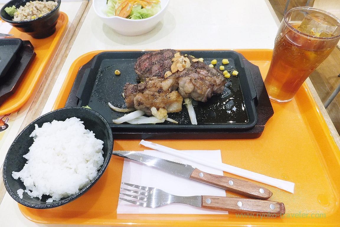 My night meal, Ikinari steak Aeon Tsudanuma branch (Tsudanuma)