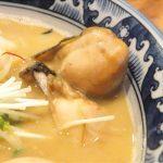 Kinshicho : Ramen shop featuring oysters (佐市)