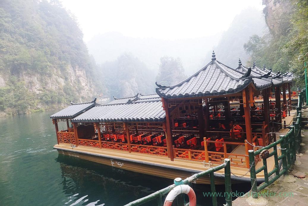 Port, Baofeng Lake ,Zhangjiajie(Zhangjiajie and feng huang 2015)