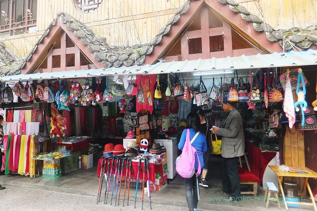Souvenir shops1, Baofeng Lake ,Zhangjiajie(Zhangjiajie and feng huang 2015)