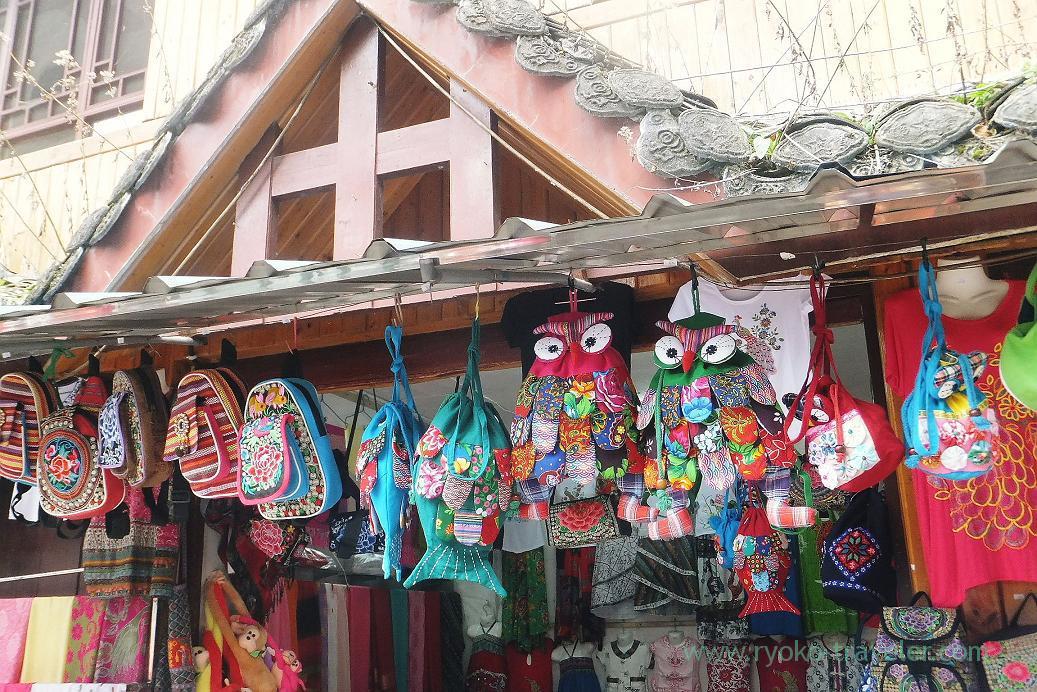 Souvenir shops2, Baofeng Lake ,Zhangjiajie(Zhangjiajie and feng huang 2015)