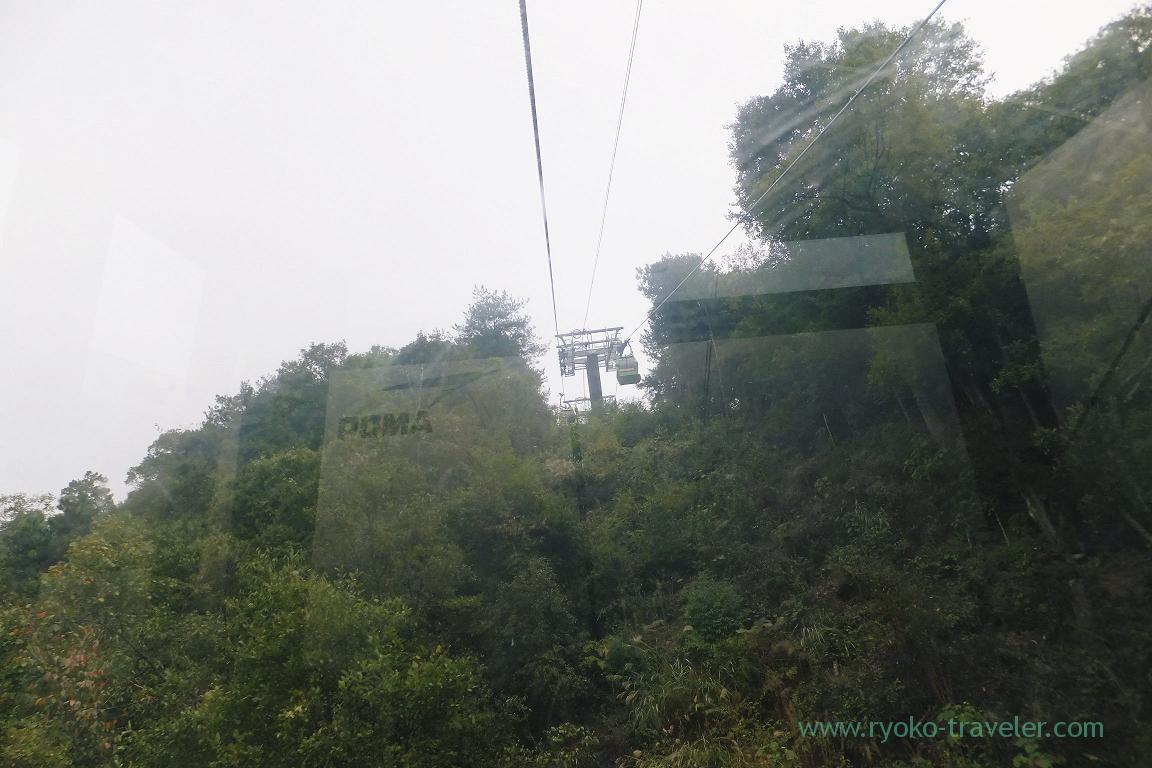 View 1, Cable car to Yuangjiajie ,Zhangjiajie(Zhangjiajie and feng huang 2015)