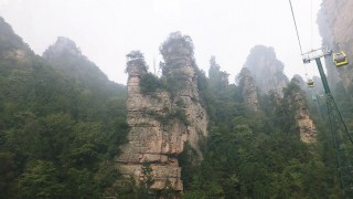 Zhangjiajie and feng huang : To Yuangjiajie