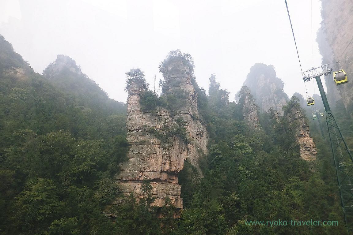 View 2, Cable car to Yuangjiajie ,Zhangjiajie(Zhangjiajie and feng huang 2015)