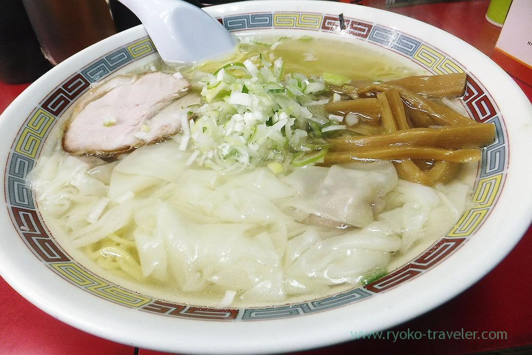 Wonton noodles, Yajima (Tsukiji Market)
